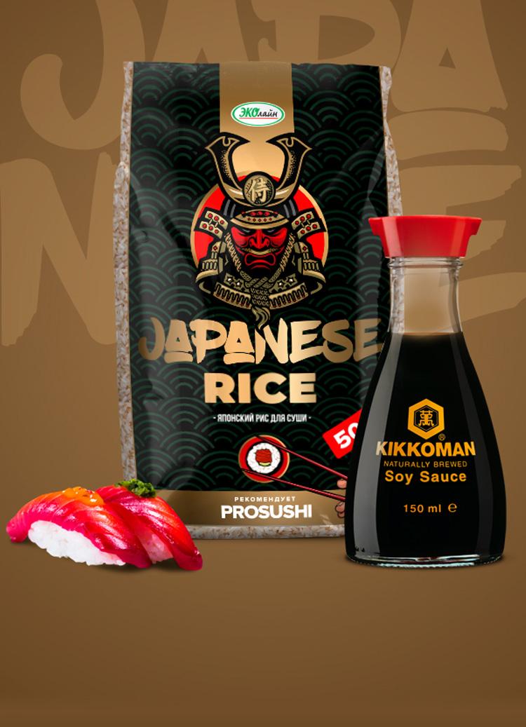 Разработка упаковки японского риса для компании Эколайн и Prosushi