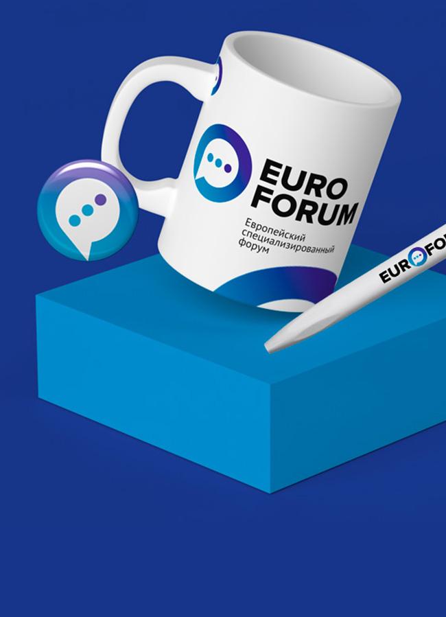 Разработка логотипа и фирменного стиля Европейского специализированного форума