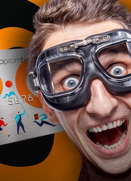 Рекламная кампания «На скорости O-GO!» для Белагропромбанка и Mastercard