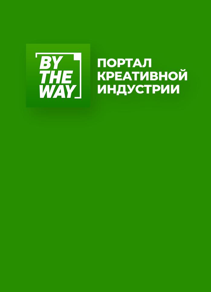 логотип СМИ