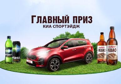 Анимационный ролик рекламной игры «Квасное лето в Виталюр»