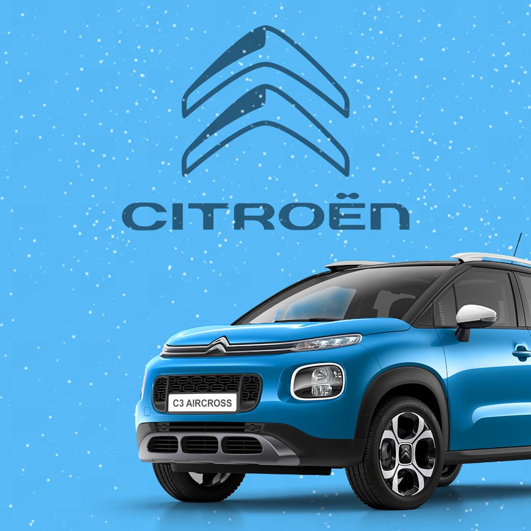Новогодняя рекламная кампания для Citroёn