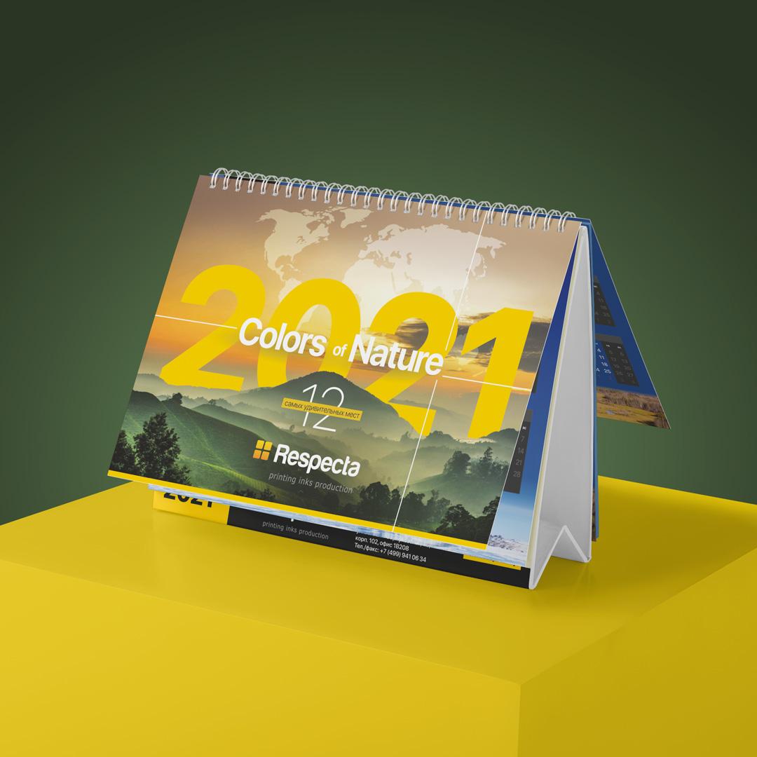 Корпоративный календарь для компании Respecta на 2021