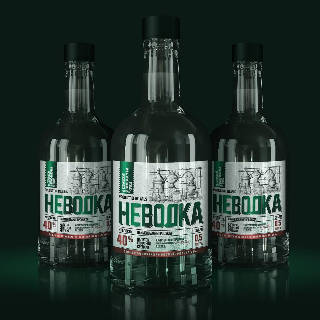 НЕВОДКА — дизайн этикетки крепкого алкогольного напитка
