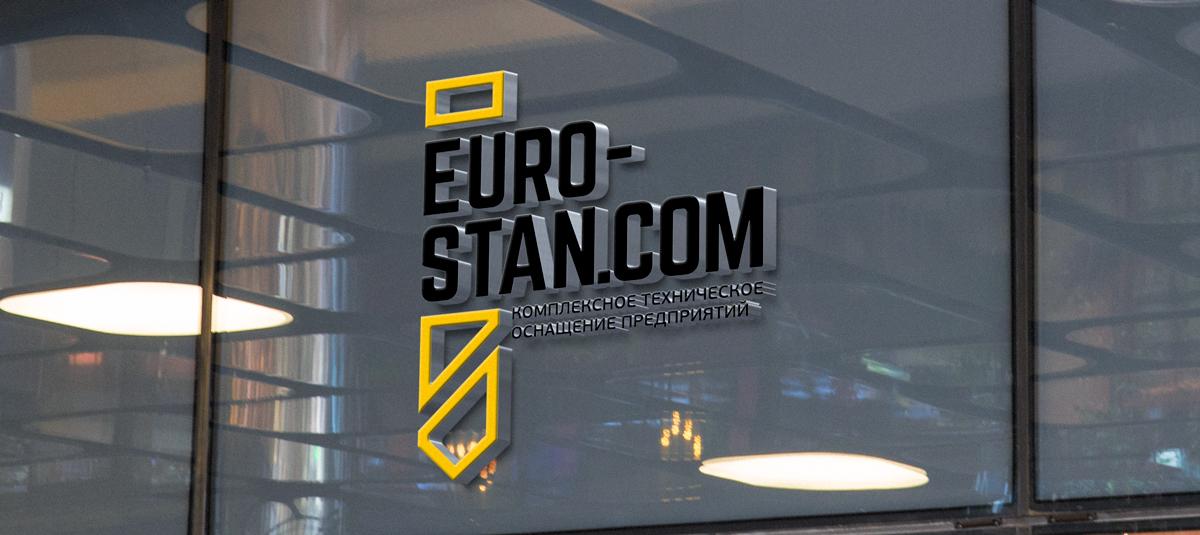 Разработка фирменного стиля и логотипа