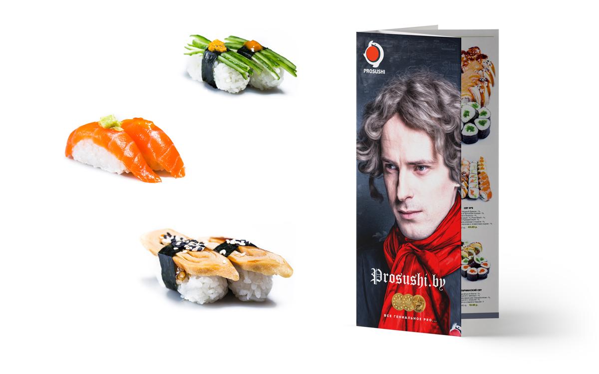 Фотография, Печатная реклама, Бетховен, Prosushi, IDEW MEIDA