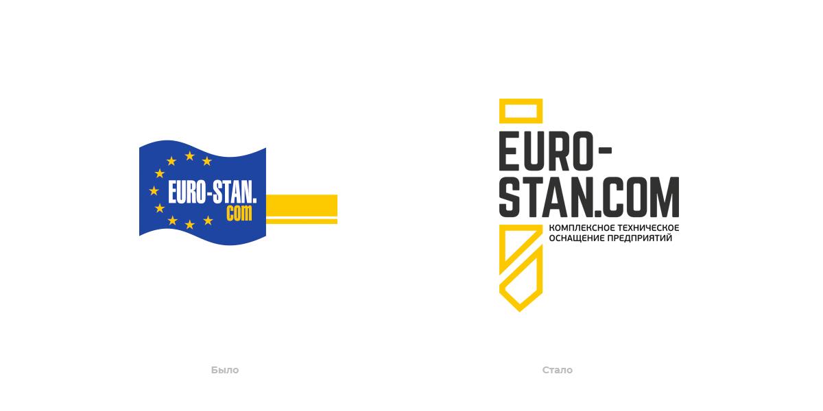 Логотип разработать